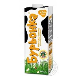 Молоко ультрапастеризованное Буренка, 2,5%, 1Л