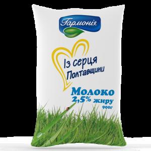 Молоко пастеризованное, 2,5%, 0,9Л