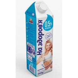Молоко ультрапастеризованное нежирное На здоровье, 0,5%, 1Л