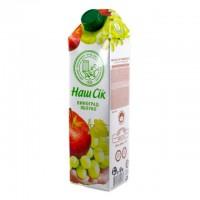 Сок виноградно-яблочный 1л, Наш Сок
