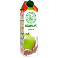 Сок яблочный 1л, Наш Сок